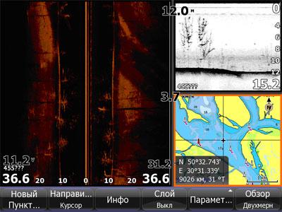 HDS скриншот— возможность разбить экран нанесколько окон