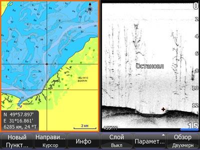 На экране видны координаты места— HDS