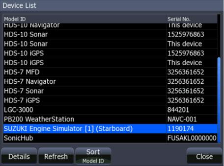 Вы можете увидеть двигатель, отображенный в списке наряду с другими устройствами, подсоединенными к сети